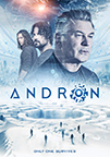Andron  dvd cover image