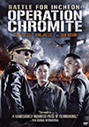 Operation Chromite dvd cover image
