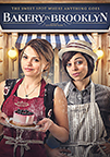 Bakery in Brooklyn dvd cover image
