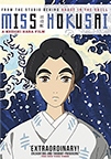 Miss Hokusai dvd cover image