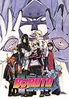 Boruto - Naruto the Movie dvd cover image
