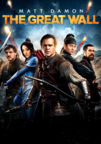 The Great Wall dvd cover image