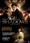 AGE OF SHADOWS, THE (KOREAN)