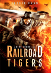 RAILROAD TIGERS (MANDARIN)