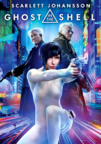 Ghost in the Shell dvd cover image