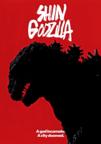 Shin Godzilla dvd cover image