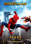 Spider-Man: Homecoming dvd cover image