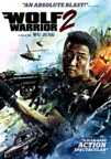 Wolf Warrior II dvd cover image
