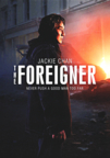 The Foreigner dvd cover image