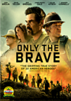Only the Brave dvd cover image