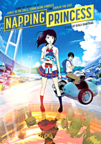 Napping Princess dvd cover image