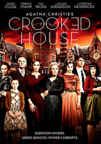 Crooked House dvd cover image