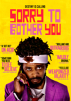 Sorry to Bother You(book-cover)