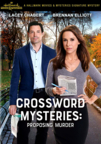 Proposing Murder: Crossword Mysteries(book-cover)