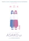 Asako I & II(book-cover)